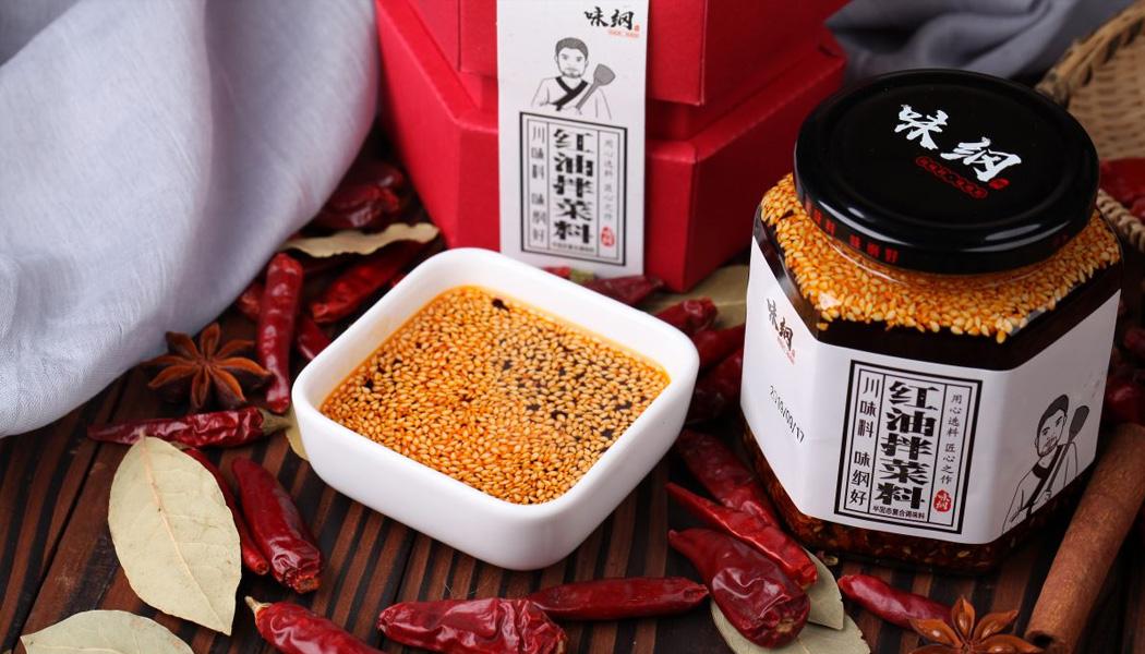 味纲红油拌菜料