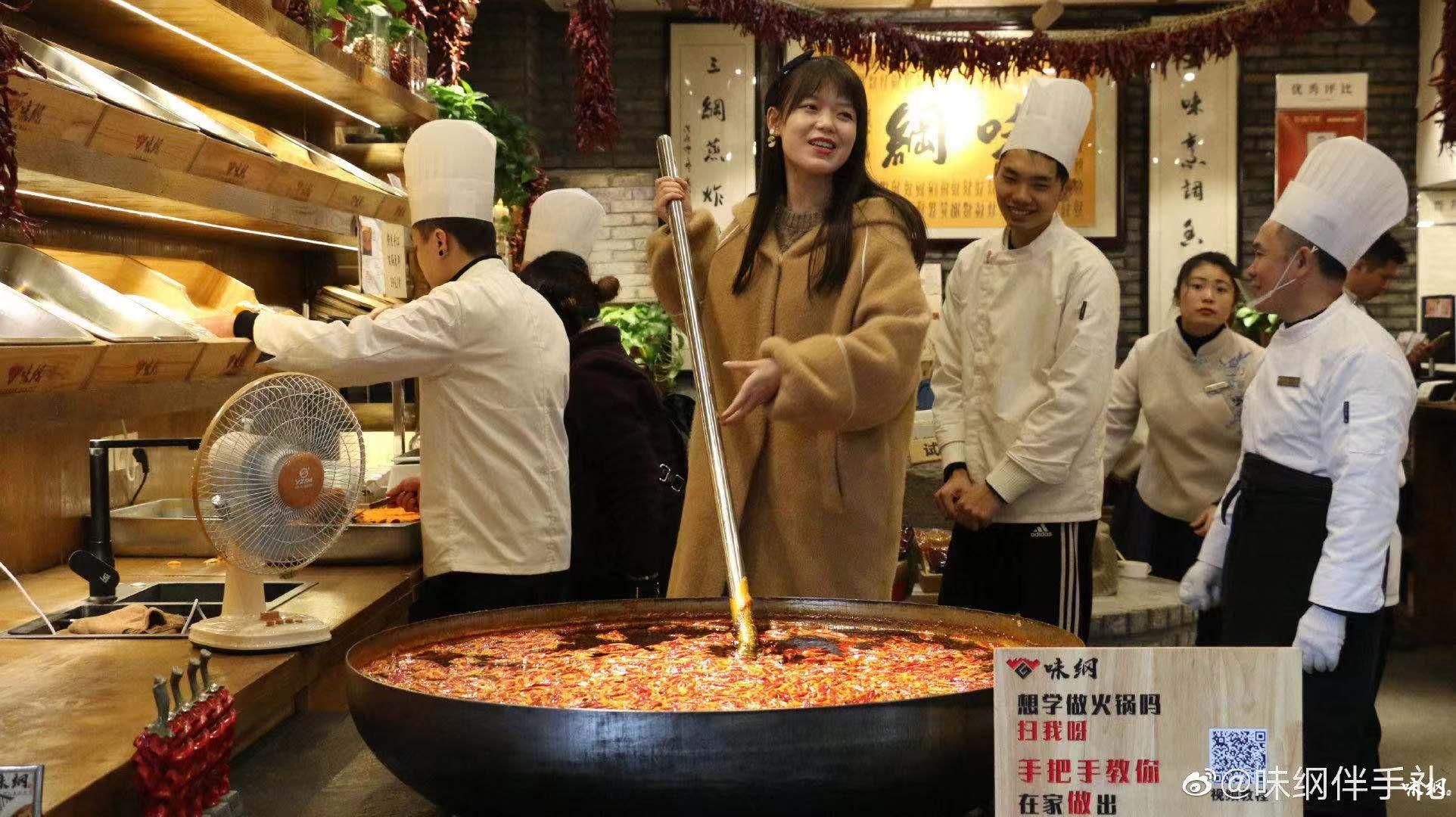 成都什么牌子的火锅底料好吃?哪儿能买?