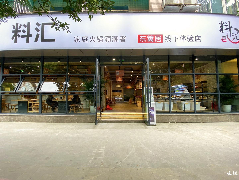 2020年成都特色火锅店开在哪儿可以带来更多收益?